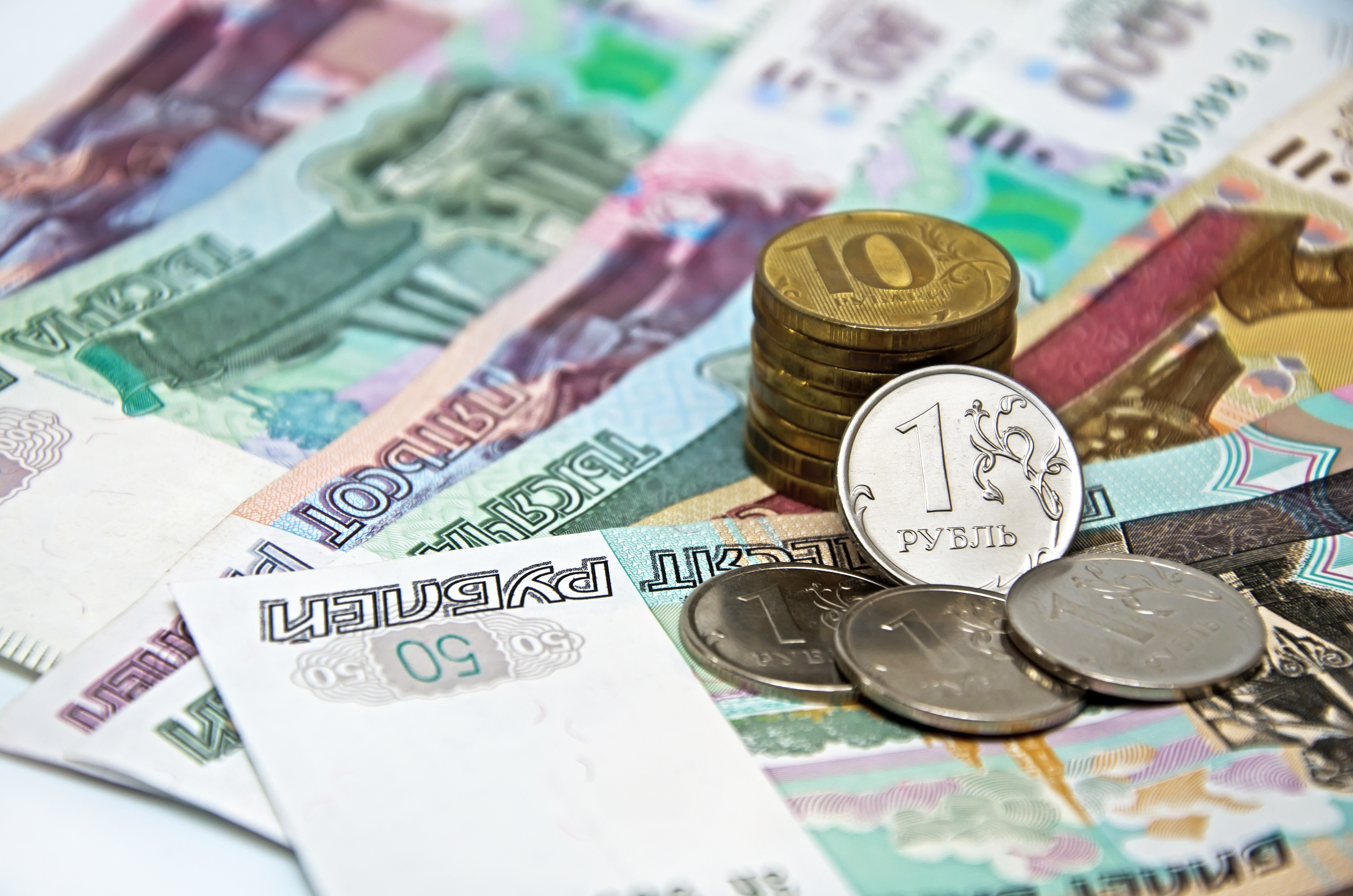 """Russians Advised to """"Bring Their Money Home"""" 