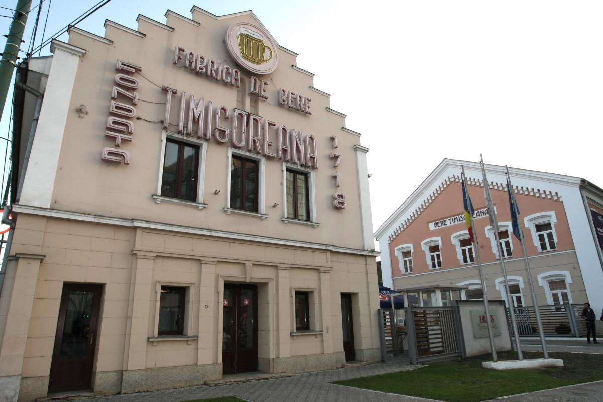 Fabrica Ursus Breweries Timisoara