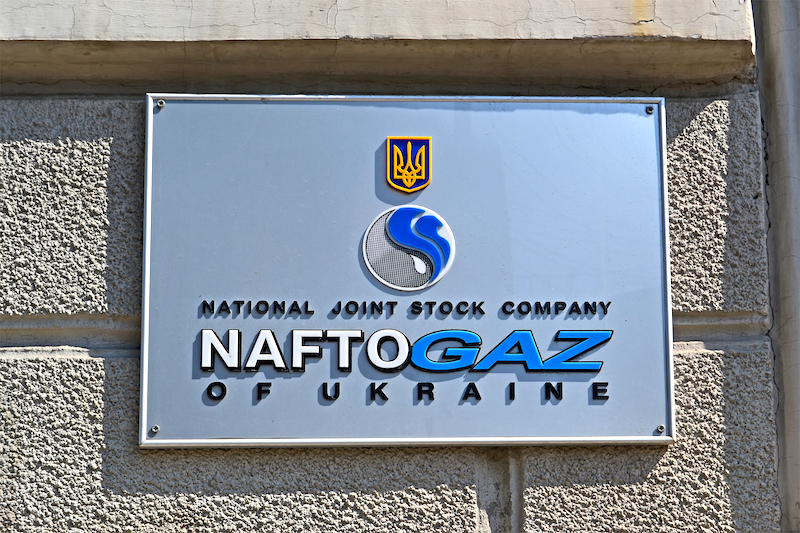 KIEV, UKRAINE - JULY 29: Naftohaz of Ukraine (Oil and Gas of Ukraine) on July 29, 2015 in Kiev, Ukraine. Naftohaz is biggest national state-owned oil and gas company in Ukraine with 175000 workers. It was found in 1998.