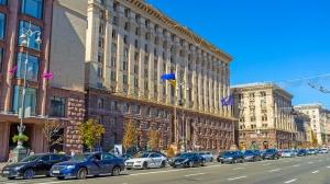KIEV UKRAINE - SEPTEMBER 8 2016: The facade of Kievrada the City Council located in Khreshchatyk Avenue on September 8 in Kiev.