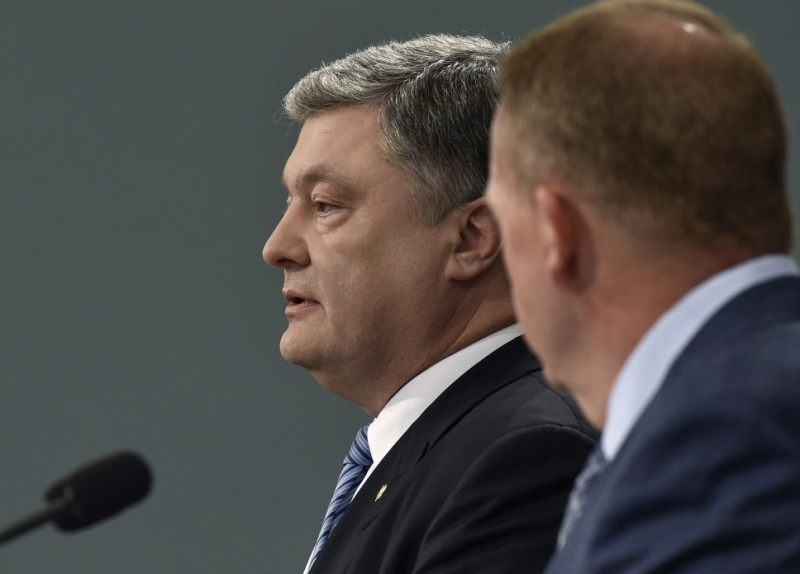 president ua