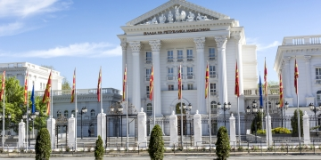 SKOPJE MACEDONIA emerging europe