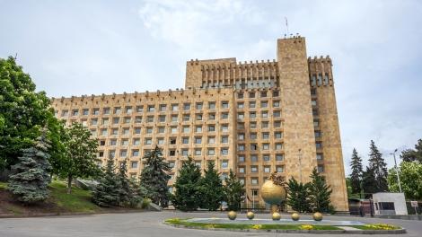 Tbilisi Parliament Georgia
