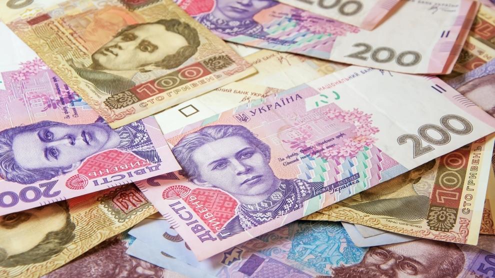 Ukrainian money hryvnia. The national currency. Corruption in Ukraine