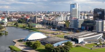 MINSK, BELARUS - AUGUST 15, 2016: Aerial view of the southwestern part of the Minsk with Palace of Sport and old and new other buildings. Minsk is the capital and largest city of Belarus.