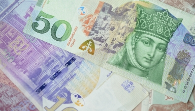 Background of Georgian Lari banknotes close up