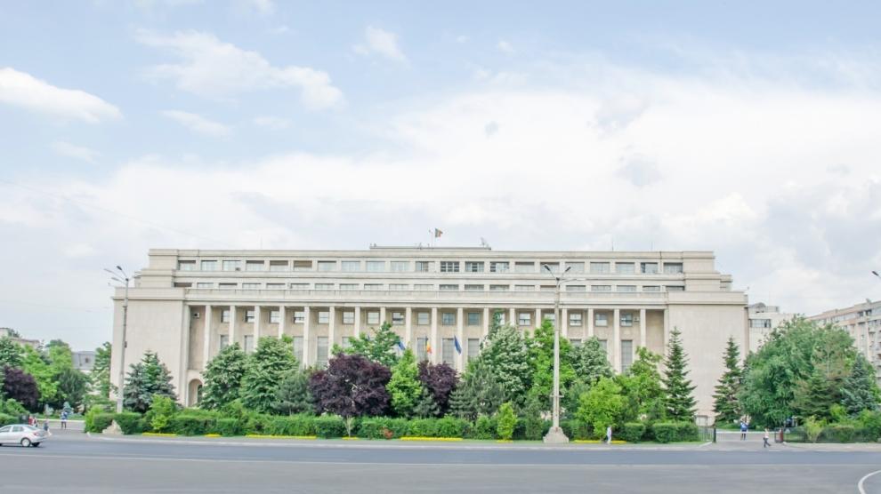 BUCHAREST ROMANIA - MAY 25 2014: The Victoria Palace. Victoria Square.