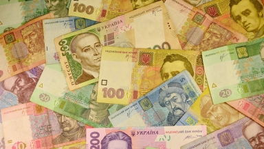ukraine money