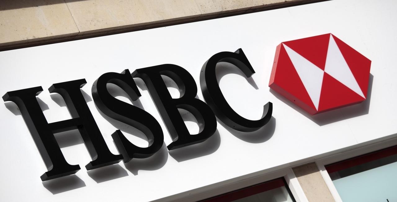 Hsbc Bank Sign London - Emerging Europe | News, Intelligence