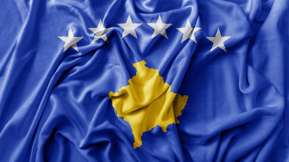 Ruffled waving Kosovo flag national flag close
