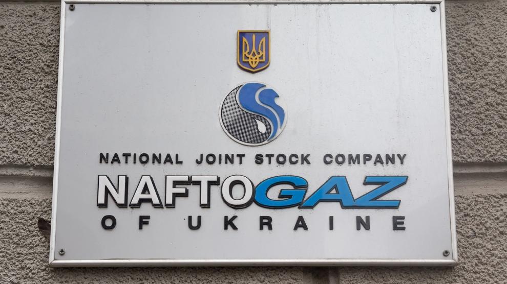 Gazprom says will not restart gas supplies to Ukraine's Naftogaz
