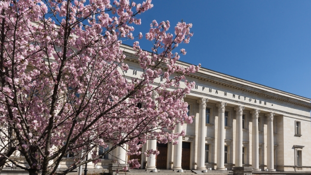 bulgaria national library spring