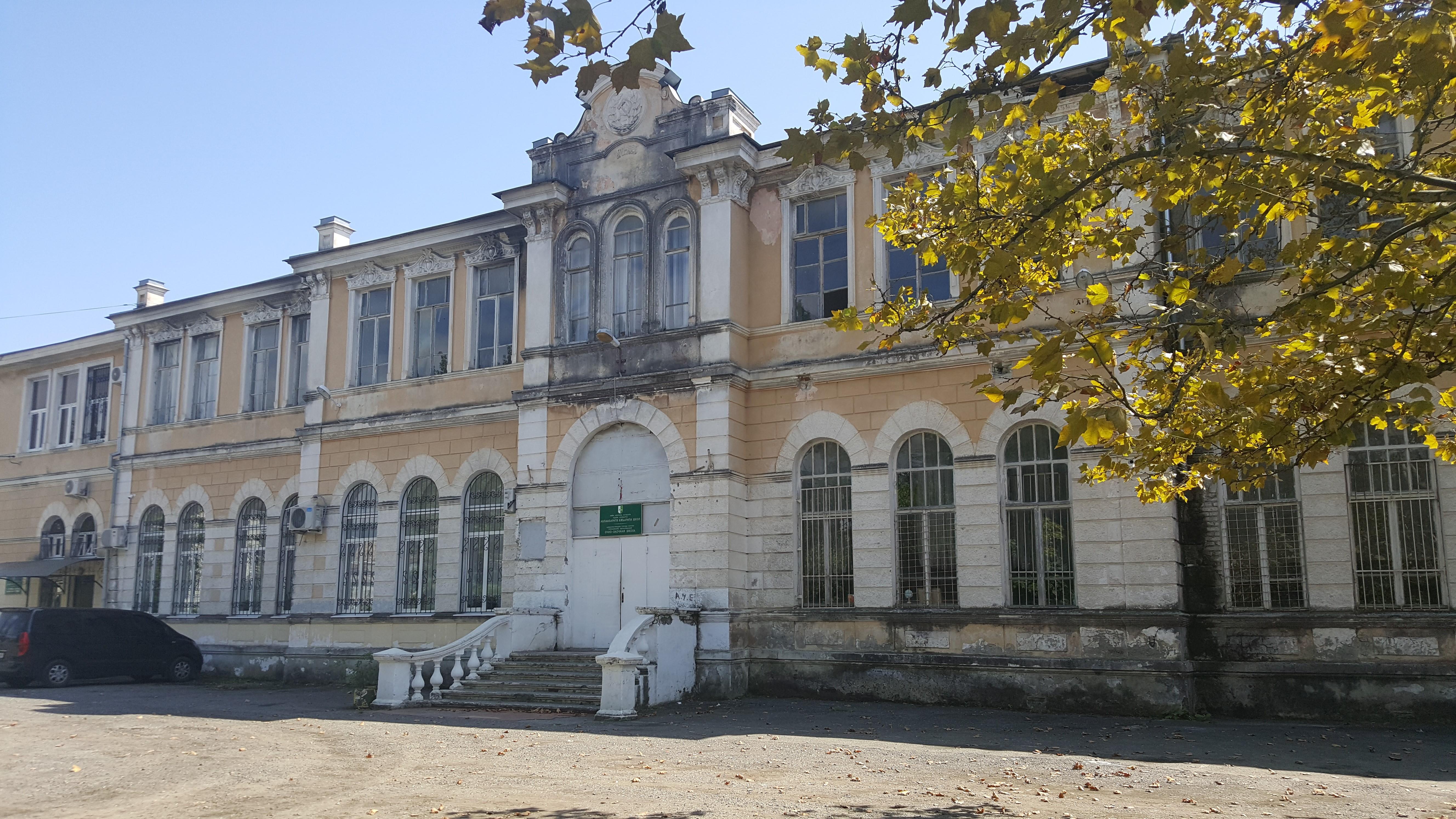 School No. 11 Sukhumi