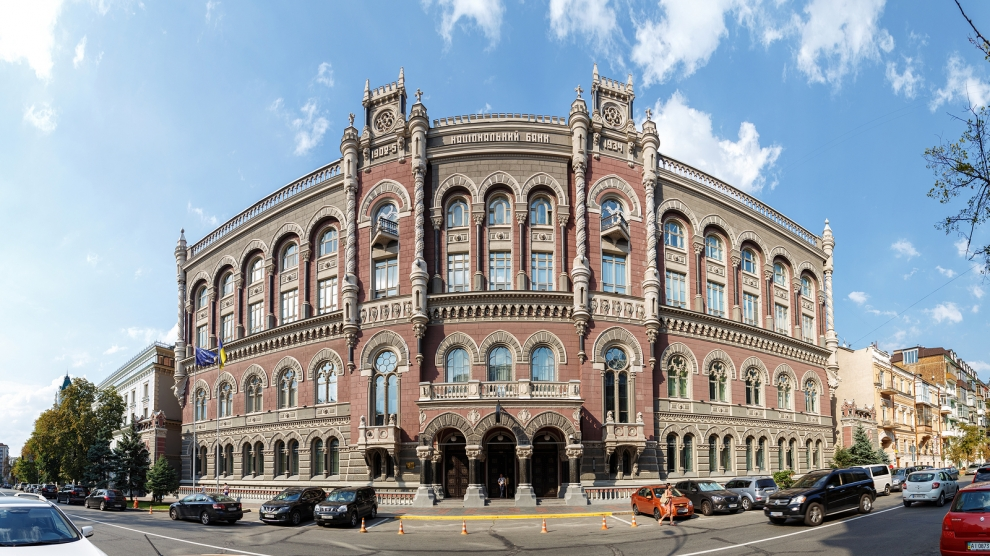 Ukraine Raises Interest Rates