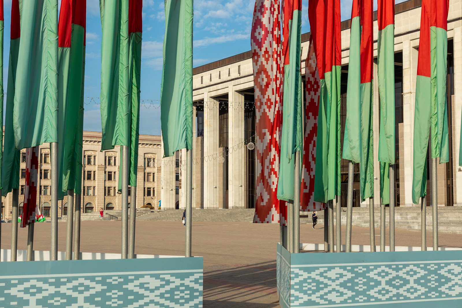 belarus looks to china for investment