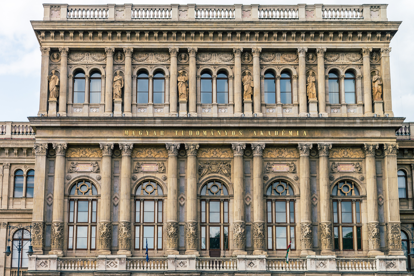 Hungary's government takes control of science academy