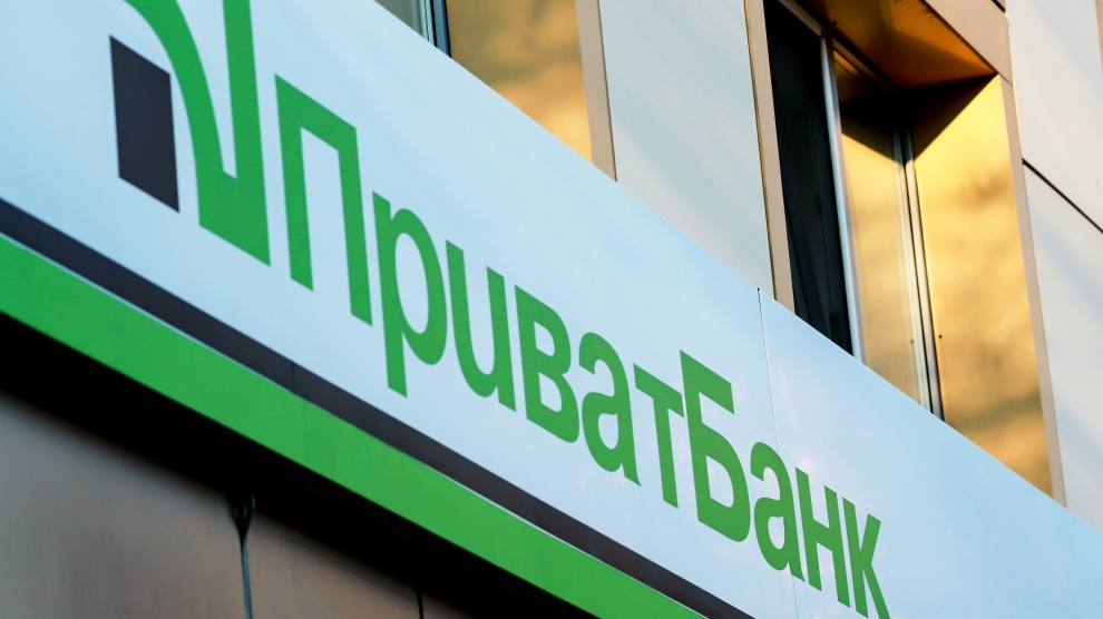 emerging europe ukraine privatbank