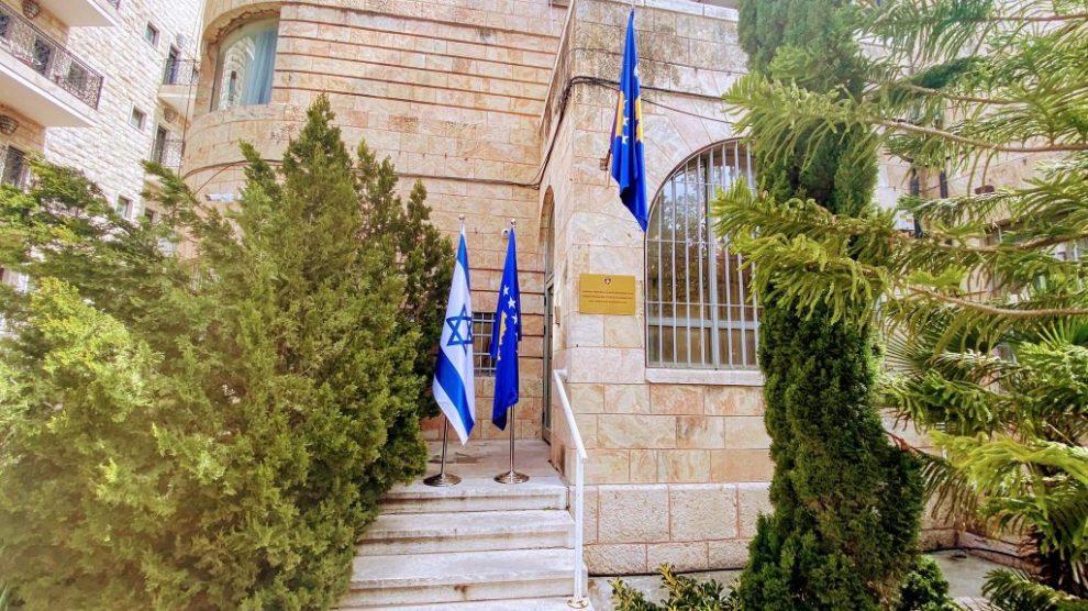 Kosovo Embassy Jerusalem