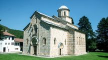 The Visoki Dečani Monastery, Kosovo