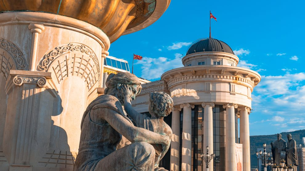 Skopje, North Macedonia