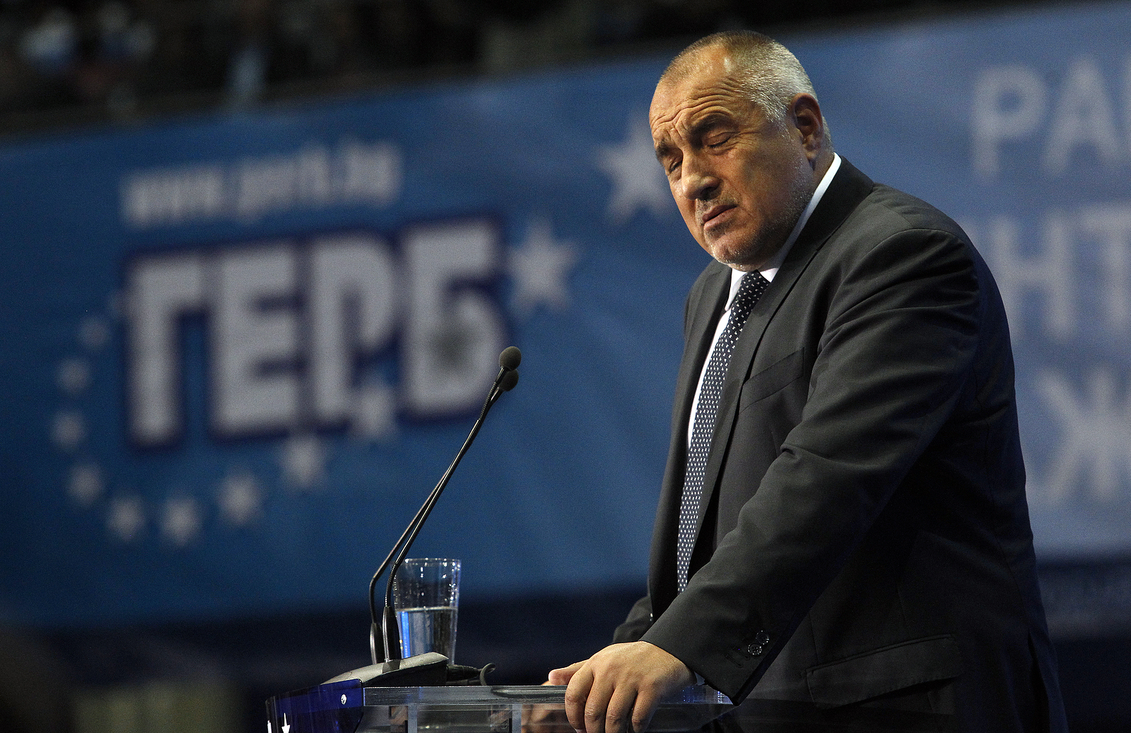 After three failed attempts to form a government, Bulgaria looks set for a new election