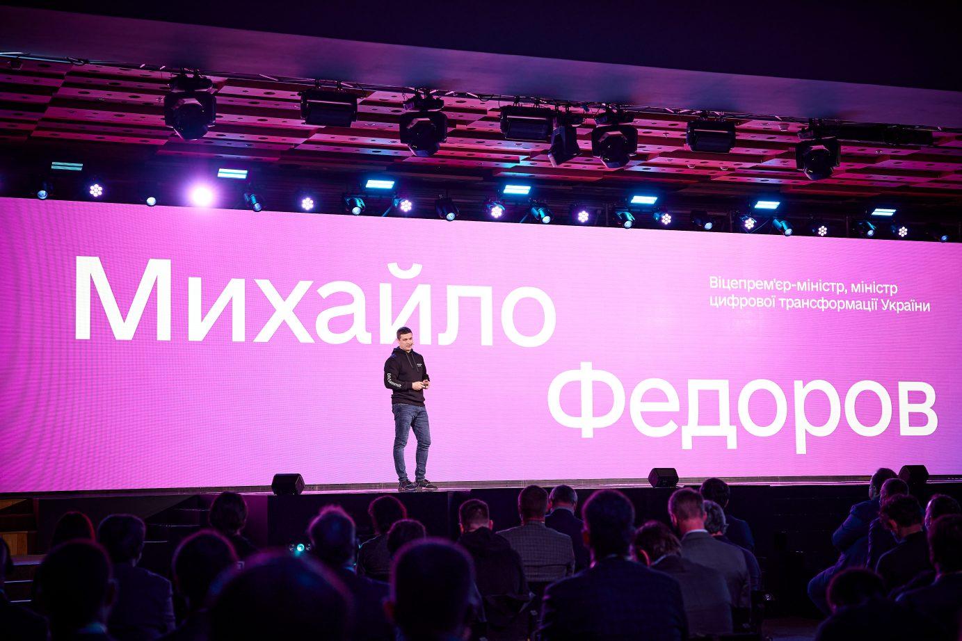 Ukraine's Minister of Digital Transformation Mykhailo Fedorov